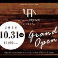 un passo AVANTI 新潟店 2018年10月31日オープン!