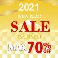 2021新春sale