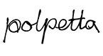 polpetta (ポルペッタ)