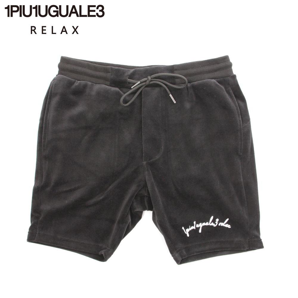 1PIU1UGUALE3 RELAX ウノピゥウノウグァーレトレ リラックス